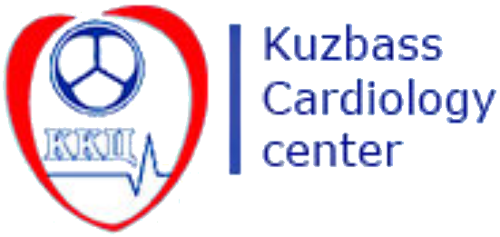 Kuzbass Cardiology Center